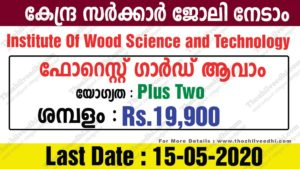 IWST Recruitment 2020 – Apply For 3 Forest Guard Vacancies, Apply Offline @thozhilveedhi.com
