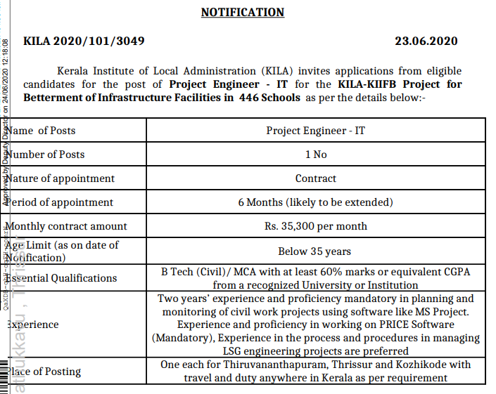 KILA Recruitment 2020 – Apply Online For Latest Vacancies