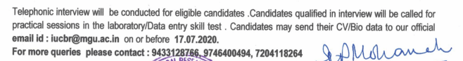MGU Recruitment 2020 – Apply Online For 11 Research Officer, Lab Technician, Lab Assistant and Data Entry Operator Vacancies