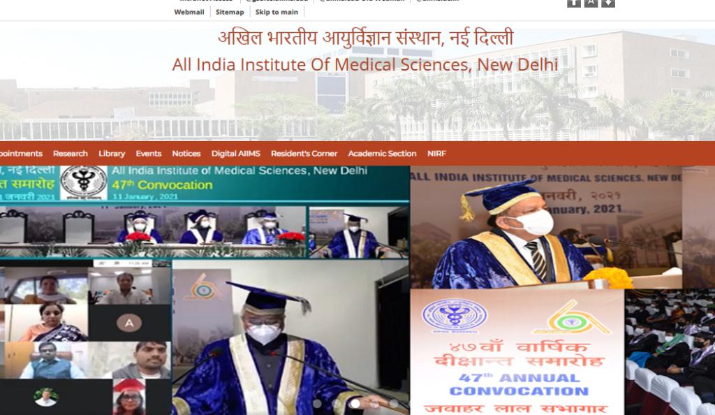 AIIMS Delhi Recruitment 2021 – Apply Online For 14 Staff Nurse, Field Worker, and Field Attendant Vacancies - Govt Apply