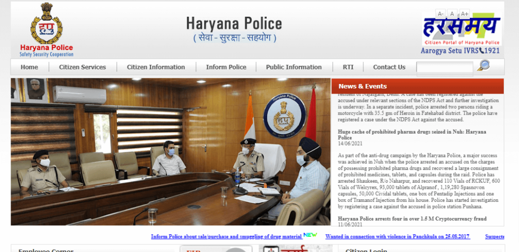 HSSC Haryana Police SI Recruitment 2021 – Apply Online For Latest 465 Sub-Inspector (SI) Vacancies - Govt Apply