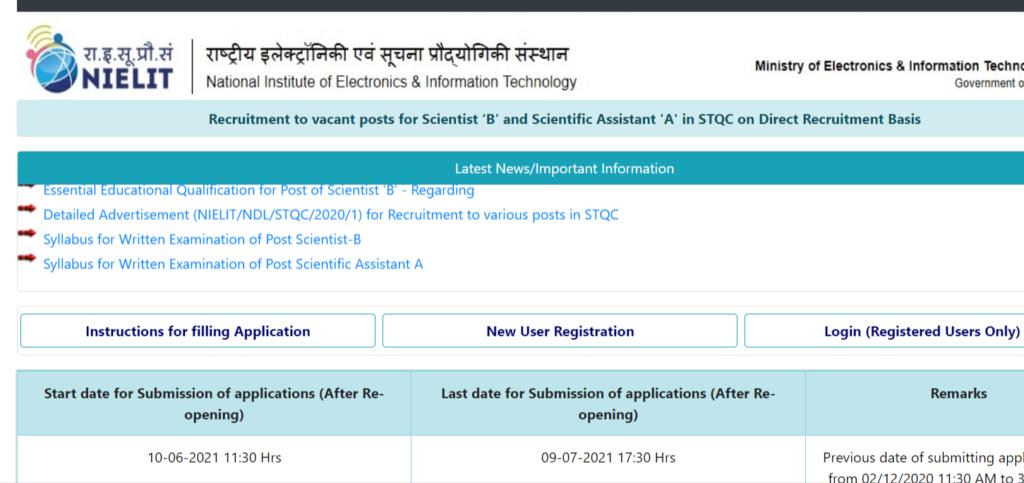 NIELIT Recruitment 2021 – Apply Online For Latest 81 Scientist 'B', Scientific Assistant 'A' Vacancies - Govt Apply