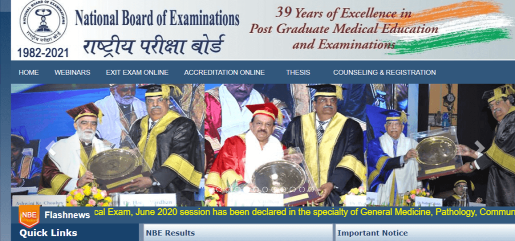 NBEMS Recruitment 2021 – Apply Online For Latest 42 Senior Assistant, Junior Assistant, Junior Accountant Vacancies - Govt Apply