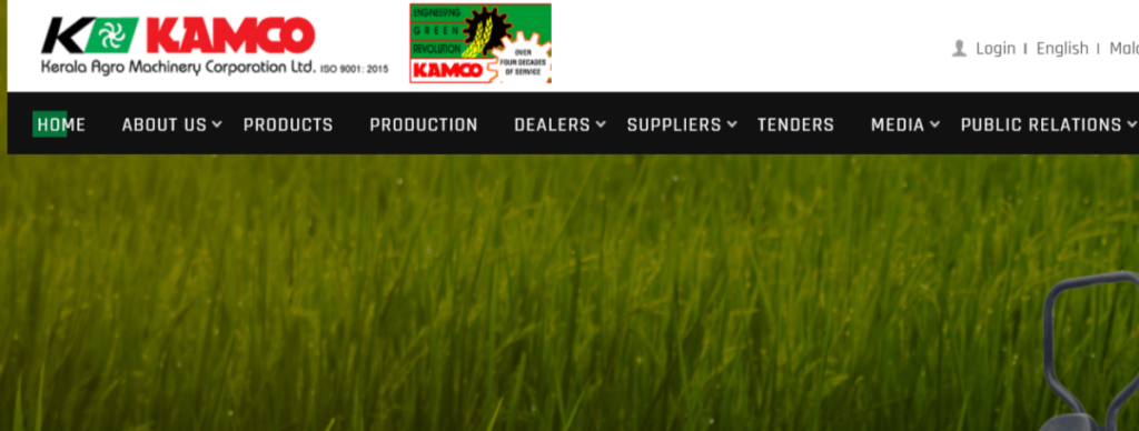 KAMCO Recruitment 2021